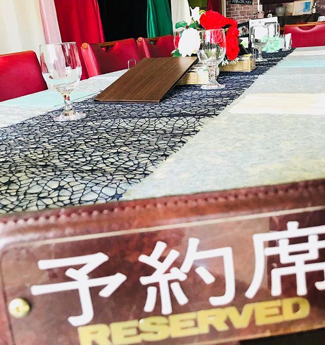 本日夜 ご予約の為、2時にて閉店させていただきました。夜ご来店予約なしの方、お時間いただく場合もございます。#佐野市#洋食屋#予約#体にレストラン